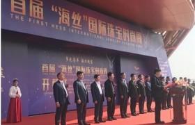 """珠宝业迎新生,莆商珠宝龙头六桂福以""""变""""应""""变""""再出发"""