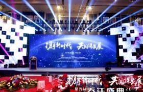 星光达携手芯智力量,共同唱响中国珠宝创造的大声量