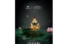 "DBE珠宝联合故宫推出""宫尚系列""!"