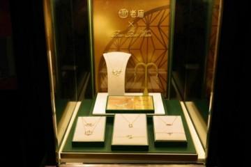 豫园珠宝时尚集团携旗下珠宝品牌亮相上海时装周