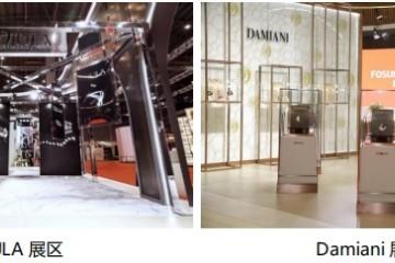 品鉴典藏瑰宝,体验个性叠戴——豫园珠宝时尚集团携DJULA及Damiani首次亮相进博会