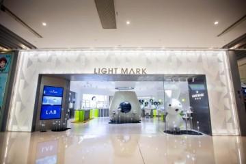 普世闪耀,打破方圆——Light Mark小白光上海首店盛大开幕