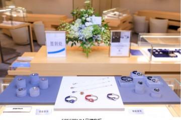 革新之路 始于足下 新晋珠宝设计师品牌SPECTRUM携铂金系列产品入驻连卡佛